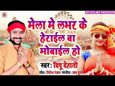 2018 ka super Bhakti Geet redmi mobile ke Gk Dj