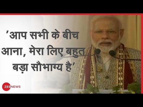 PM Modi: आप