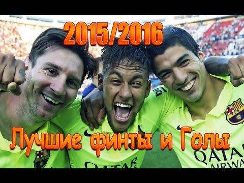 Трансляции - Футбол- Футбол. Лига Чемпионов УЕФА