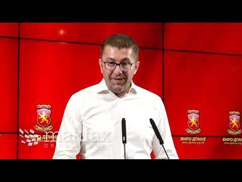 Мицкоски ги исклучи од партијата пратениците од ВМРО-ДПМНЕ што гласаа за уставните измени