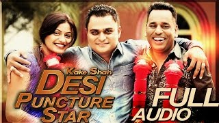 Desi Puncture Star | Kake Shah | Full Audio | Funny Song 2014