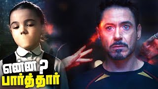 What does Tony Stark  and Thor Dream MEANS ?? (தமிழ்)