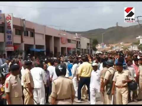Dalit Protests Rally in Wankaner Morbi    Sandesh News