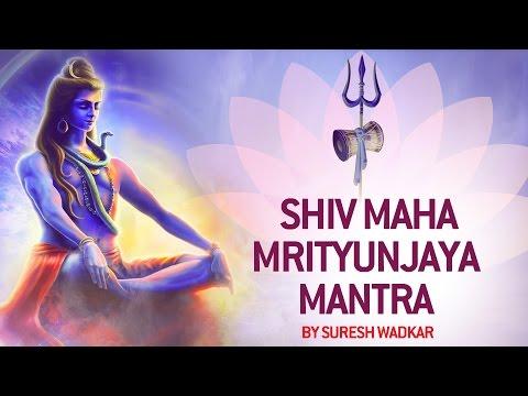 Shiv MahaMrityunjaya Mantra by Suresh Wadkar - Om Tryambakam Yajamahe