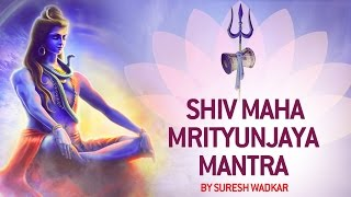 Download Shiv MahaMrityunjaya Mantra by Suresh Wadkar - Om Tryambakam Yajamahe MP3 song and Music Video