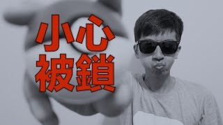 pokemon go台灣玩家超崩潰 | 查iv值被鎖帳號 | 請小魚們小心 | 非vlog#42 fishtv 余啟彰 (中文字幕)
