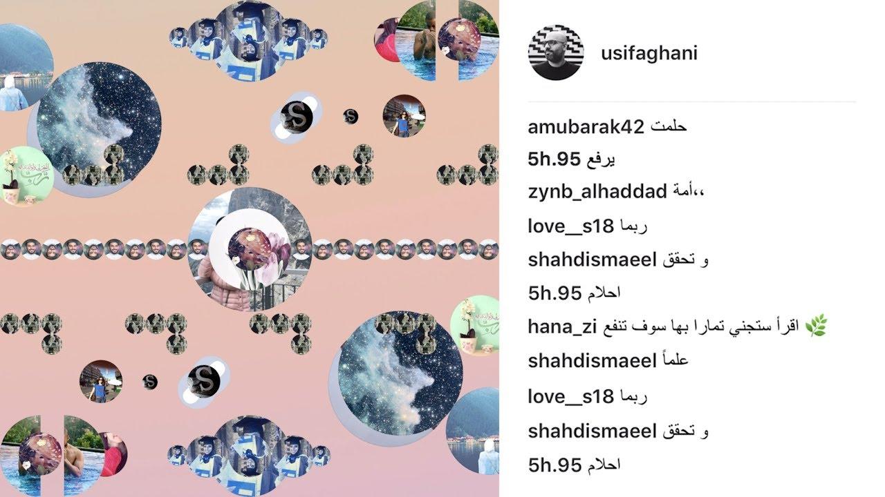 اقرا فكر كي تتحرر يوسف عبدالغني