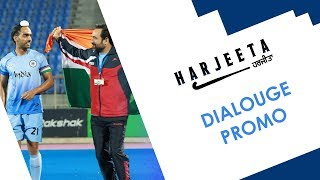 HARJEETA Dialogue Promo | Ammy Virk | In Cinemas on 18th May 2018 | New Punjabi Film 2018