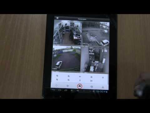 gDMSS Light видеонаблюдение с регистратора на Андроид устройстве