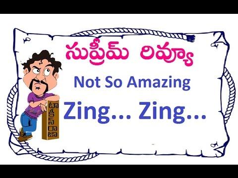 Supreme Telugu Movie Review | Sai Dharam Tej