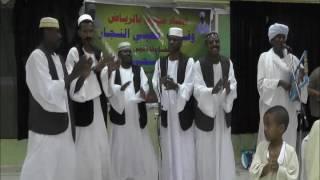 حفل تدشين ديوان ضل السحابة للشاعر / محمد عثمان أبو شعب