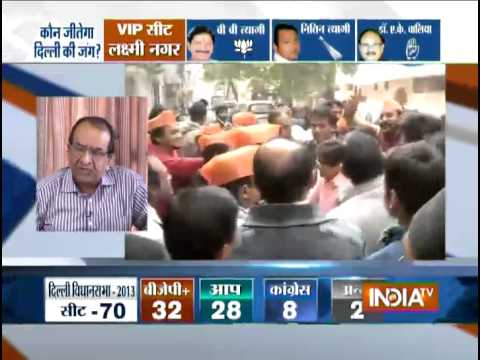 Delhi Polls: Only 19% Voting Recorded Till 12 Noon - India TV