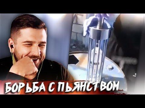 HARD PLAY СМОТРИТ HUYUTOCHKA 7 МИНУТ СМЕХА ДО СЛЕЗ АВГУСТ 2019 ПЕРЕЗАЛИВ