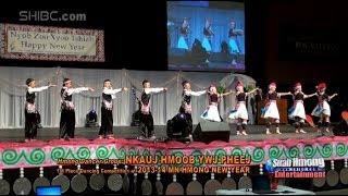 Suab Hmong E-News: 1st Place NKAUJ HMOOB YWJ PHEEJ at 2013-14 MN Hmong New Year