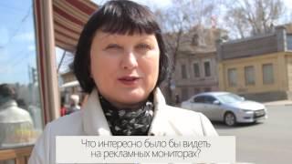 видео Реклама в маршрутках и на маршрутных такси