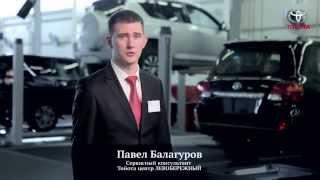 Купить тормозные колодки. Официальный сервис Toyota в Москве
