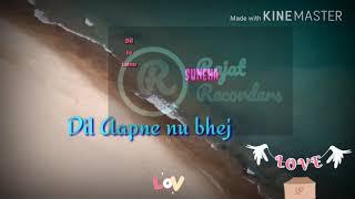 Baixar Teri yaad song by goldy lyrics