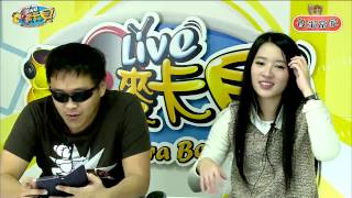 Repeat youtube video 麥卡貝Live直播 1210 魯蛋當家