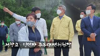 #김형동_안동예천국회의원당선인 #유리_음식물쓰레기처리시…