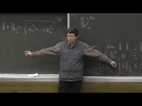 Шапошников С. В. - Математический анализ II - Эквивалентность норм в Rn. Ряды