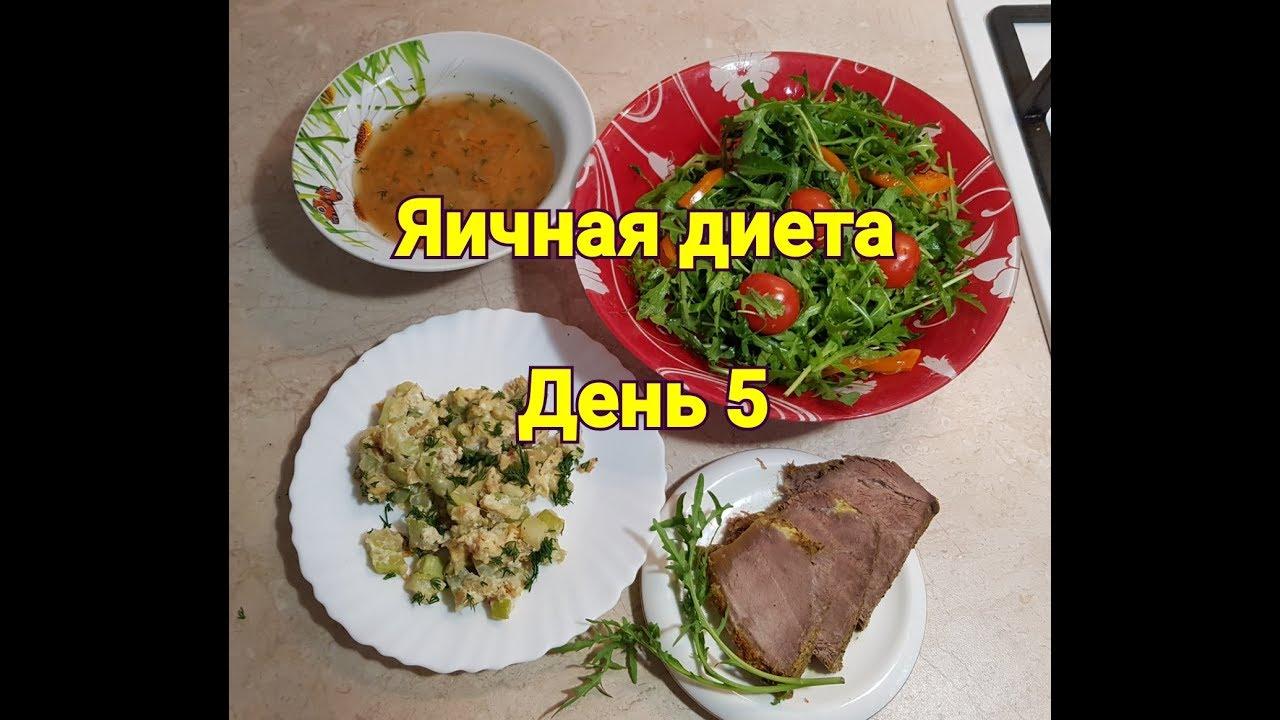 Диета супы салаты