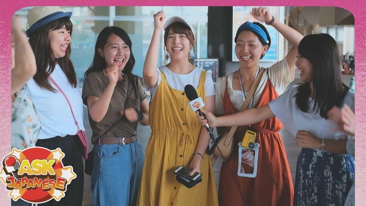 online dating Okinawa