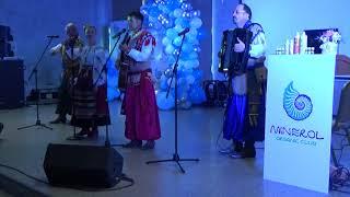 Группа Свиточ на 14 летии компании МИНЕРОЛ