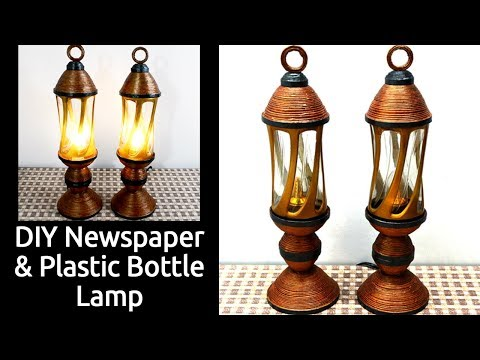 Waste Craft from Newspaper & Plastic Bottle - How To Make a Lamp Out of Newspaper and Plastic Bottle