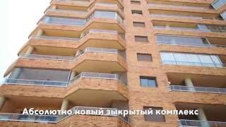видео апартаменты в бенидорме