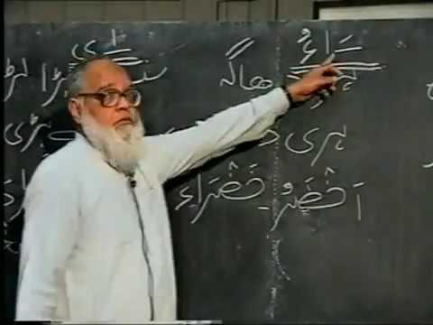 02-Arabic Grammar-Lutf-ur-Rehman