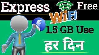 How To Get Free Express Wi Fi Facebook 2020|Free Me Facebook Express WiFi Use| A pair of knowledge screenshot 5