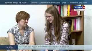 Библиотека современного искусства открылась в Перми