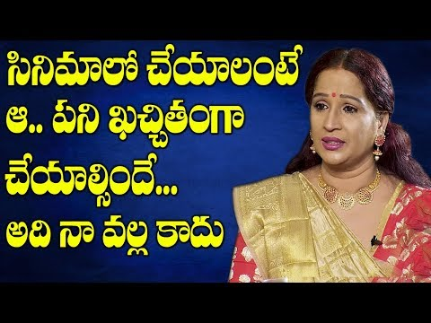 Telugu Movie and TV Serial Actress Ragini about Casting Couch || #SwethaReddy || #SumanTV