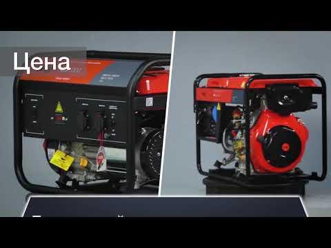 Какой выбрать генератор, дизельный или бензиновый? FUBAG