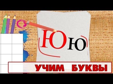 РУССКИЕ СЛОВАРИ Толковый словарь СИ Ожегова и НЮ