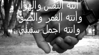 اغنية حاتم العراقي واحد يحب واحد