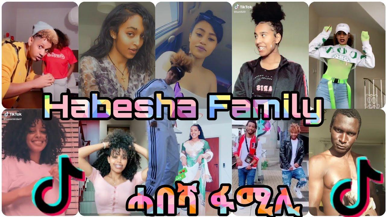 New Funny Tik tok // Habesha Family part 1 //መስሓቅ ሓድሽ ቲክቶክ ምስ ሓበሻ ፋሚሊ ፓርት 1 // Eri & Ethio tik t