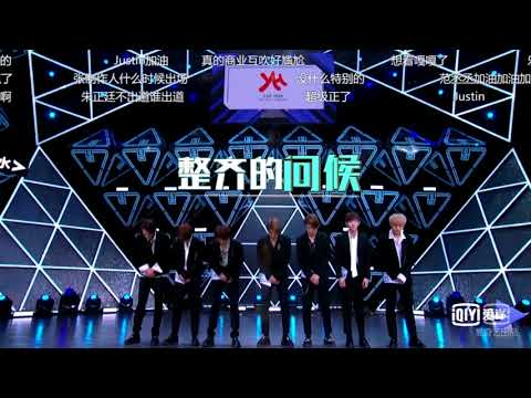 [ENG] Yuehua trainees' appearance on IDOL PRODUCER 2018