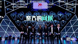 [ENG] Yuehua trainees' appearance on IDOL PRODUCER 2018 - Stafaband