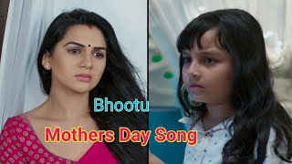 O Meri Maa| Mothers Day Song| Bhootu Serial Song Hindi| Bhootu full song| Zee Tv