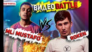 Видео Battle: MLi Mustafo vs. ROKEN lil Ryder, барои 300 сом. (RAP.TJ)