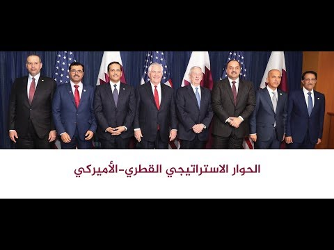 Qatar US strategic dialogue AR
