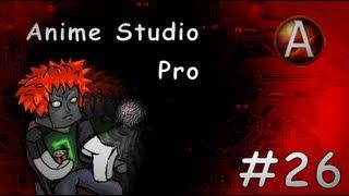 Anime Studio Pro 9 - 026 - Аудио урок(Подписываемся на наш интересный канал http://www.youtube.com/subscription_center?add_user=Tutorialmens ..., 2013-08-14T08:57:48.000Z)