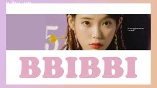 [KARAOKE/THAISUB] IU (아이유) - BBIBBI #พีชซับไทย