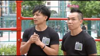 香港街頭極限健身之電視訪問完整版本HK Street Workout interview By TV FULL VERSION