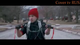 Twenty One Pilots Stressed Out RADIO TAPOK Cover на русском
