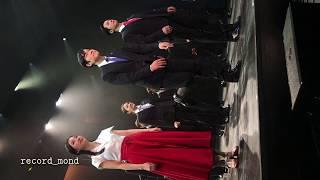 20181227 뮤지컬 그날들 부산 커튼콜 - 사랑했지…
