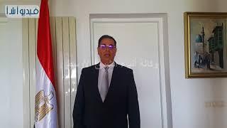 سفير مصر بتونس: عقد لجنة المتابعة المصرية التونسية النصف الثانى من العام برئاسة وزيرة التعاون الدولي