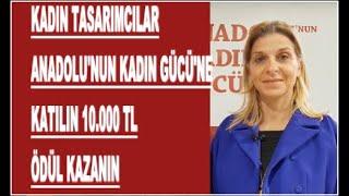 Seçil Şendağ, Anadolu'nun Kadın Gücü Yarışması için son başvuru 31 Ocak