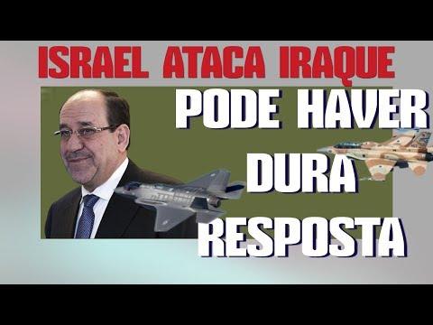 ▶ ISRAEL ATACOU